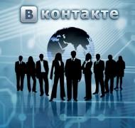 1339981287_partner_vkontakte