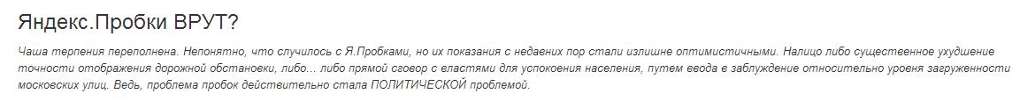 2013-08-28_14h32_30
