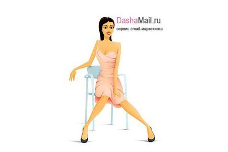 DashaMail.ru