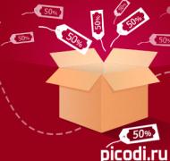 Picodi