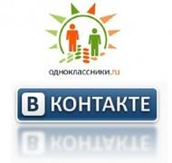 Vkontakte-Odnoklassniki