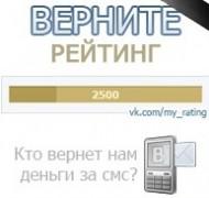 a_53308b33