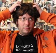 artemiy-lebedev-v-gostyakh-u-olega-tinkova