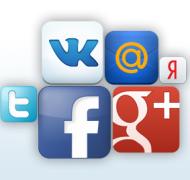 социальные сетяи