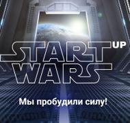 konkurs-startup-wars
