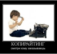 kopir-190x180