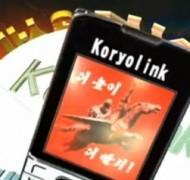 koryolink_