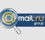 mailgroup