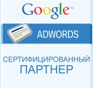 partner_adwords