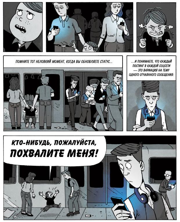 social-seti-2