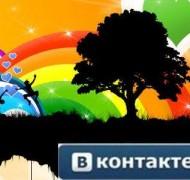 vkontakte-vv