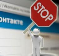 vkontakte_plat_syst